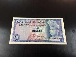 RM 1 ISMAIL ALI