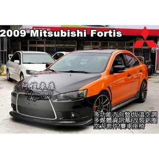 2009 Mitsubishi FORTIS Ikey