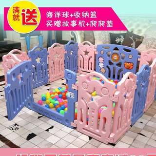 Playpen/ play yard