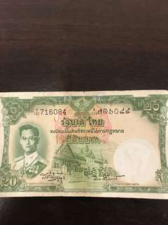 Old Thai notes