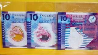 (香港特區$10)2002年ZZ 2007年(老虎號)