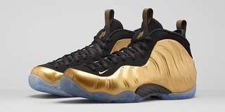 """Nike Air Foamposite One """"Gold"""""""