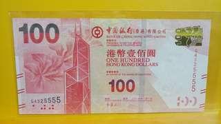 (獅子號)2014年 中銀香港 $100 EF品相