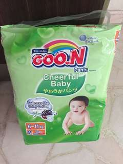 Goon diapers pants