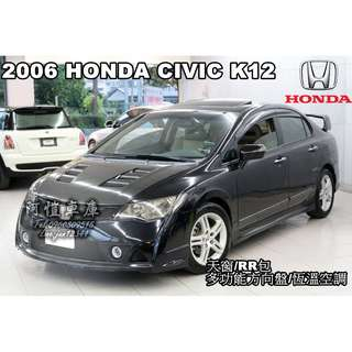 2006 HONDA Civic K12 RR包