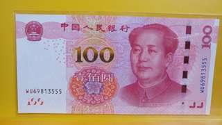 (土豪金) 2015年中國人民銀行 $100 直版