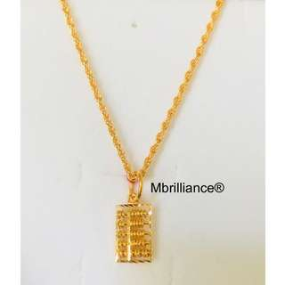 Abacus necklace set 916 gold by Mbrilliance