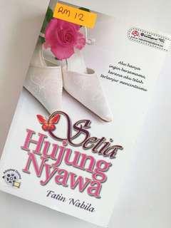 Setia Hujung Nyawa by Fatin Nabila