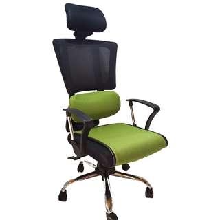 CONDOLE Office Chair