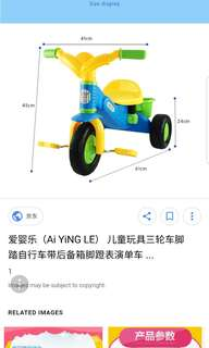 Brand new kid tricycle in box
