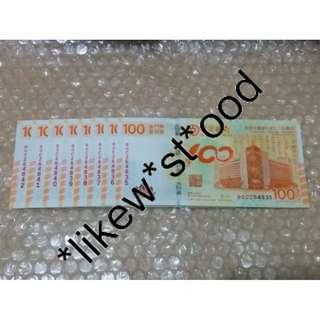 100%real 全新 澳門 中國銀行 100週年 荷花 紀念鈔 BOC264835-BOC264842 相連號碼  澳門幣100元 共8張 不散賣