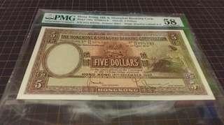 匯豐銀行 1957 伍元 pmg AU 58