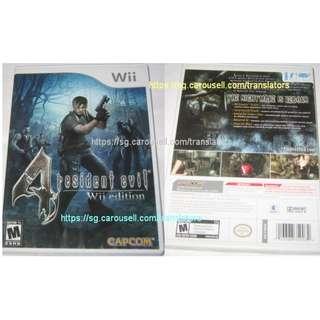 Will game disc: Resident Evil 4