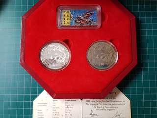 2000 Lunar Series Coin Set (2)