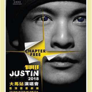 JUSTIN <Chapter Free> Concert @ Arena of Stars,Genting Highland 2018 Malaysia.
