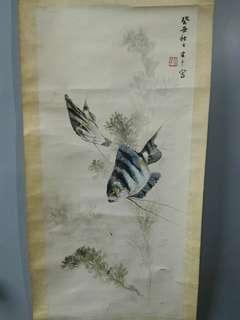 70年代  半千画 - 神仙魚圖