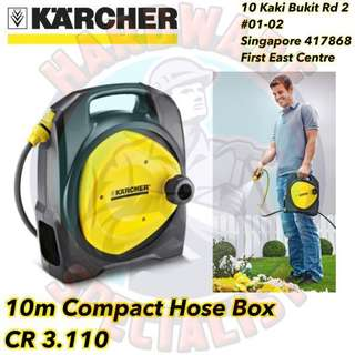Karcher 10m Compact Hose Box CR3.110