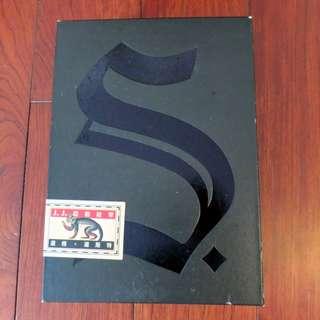 S.(中文版全球獨家收藏盒)