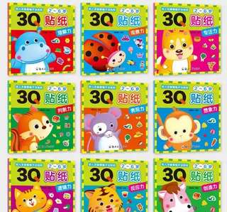 Young children 2-3-4-5-6 old baby sticker book