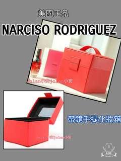 🚚 🌷美國品牌narciso rodriguez超美化妝箱,收納盒