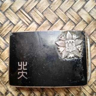 中国清华北大学皮带扣