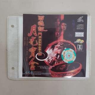 西游记之月光宝盒 (A Chinese Odyssey Part One Pandora's Box), VCD, 周星驰 (Stephen Chow) 主演