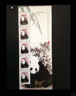 2015 International Co'op Project on Giant Panda Conservation 5V Mint with Side Title