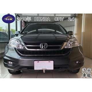 2010年本田 CRV  2.4  灰色
