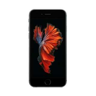 Iphone 6s 32GB cash and kredit