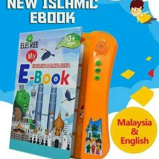 New islamic e-book