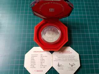 1995 $10 Silver piedfort proof coin
