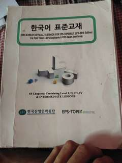 HRD Korea's official textbook for EPS-TOPIK (2016-2018 edition) , tagalog korean dictionary , introduction speaking dictionary