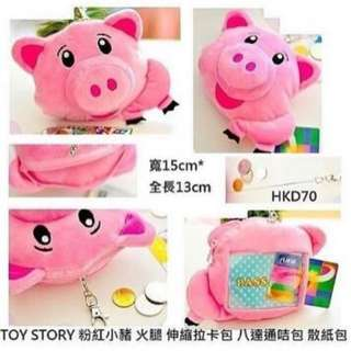 [預訂貨] ToyStory 火腿 豬 伸縮拉卡包 八達通套 零錢包 收納[包