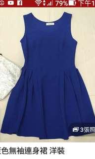 🚚 藍寶色無袖洋裝