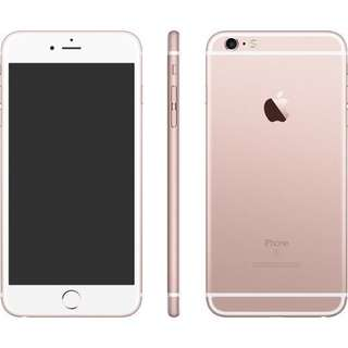 Kredit iPhone 6s 16 GB tanpa kartu kredit