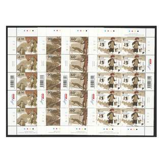 SINGAPORE 2018 EARLY TRADES OF SINGAPORE 4 X FULL SHEETS OF 10 STAMPS EACH IN MINT MNH UNUSED CONDITION
