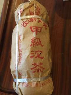 20 y.o Raw puer 下关甲级沱茶,1997