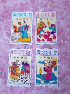 1994年香港中國傳統節目紀念郵票
