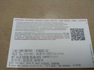 Disneyland ticket (one)