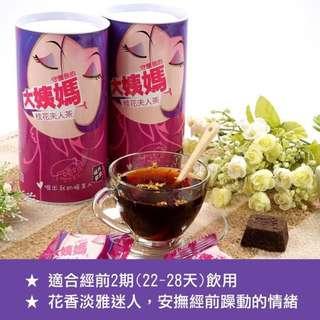 大姨媽-桂花夫人茶