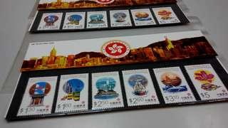 香港特別行政區成立紀念套摺,香港郵票