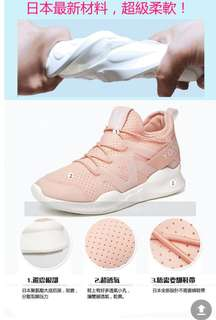 Casual shoe (pink colour)