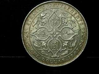 💥💥☆Authentic☆ King Edwards Vii Silver $1 1907