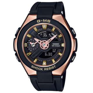 MSG-400G-1A1 MSG-400G Casio Baby-G G-MS Quartz Analog Digital 100% Genuine World Time Alarm Womens Sports Watch w/ Warranty