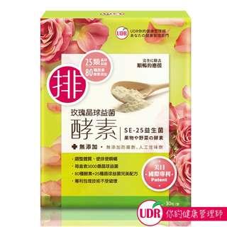 UDR 玫瑰晶球益菌酵素