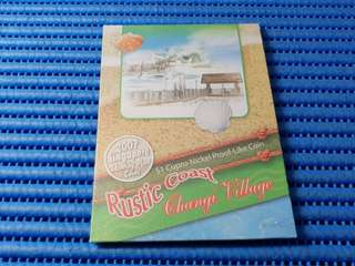 2007 Singapore Identity Plan Coins: Rustic Coast Changi Village $1 Cupro-Nickel Proof-Like Coin.
