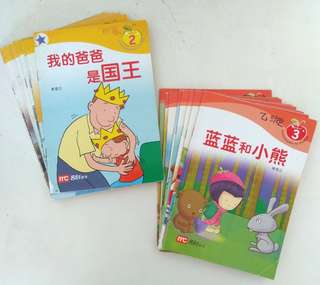 Set of 16 Chinese Readers for Preschoolers