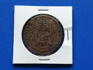 Qing dynasty 20 cash copper coin 大清铜币二十文(Rare)