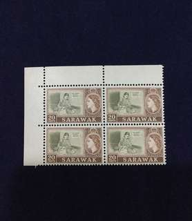 1964-1965 Sarawak 20cents  Corner Block of Four Watermark Block CA