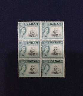 1964 Sabah 6 cents North Borneo Stamps Overprinted with 'Sabah' Block of Six